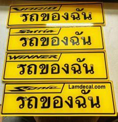 Bảng tên Thái các dòng xe